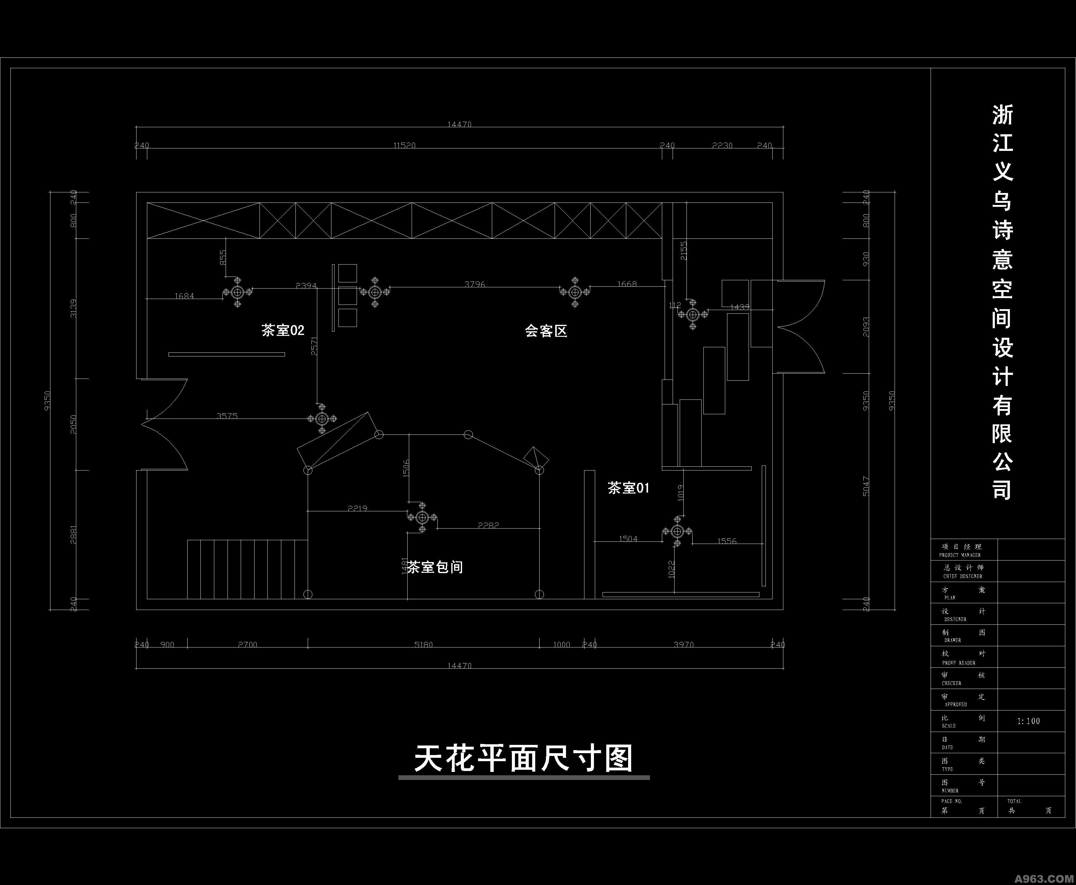 中华室内设计网 作品中心 公共空间 茶艺茶馆 > 周竹梵作品
