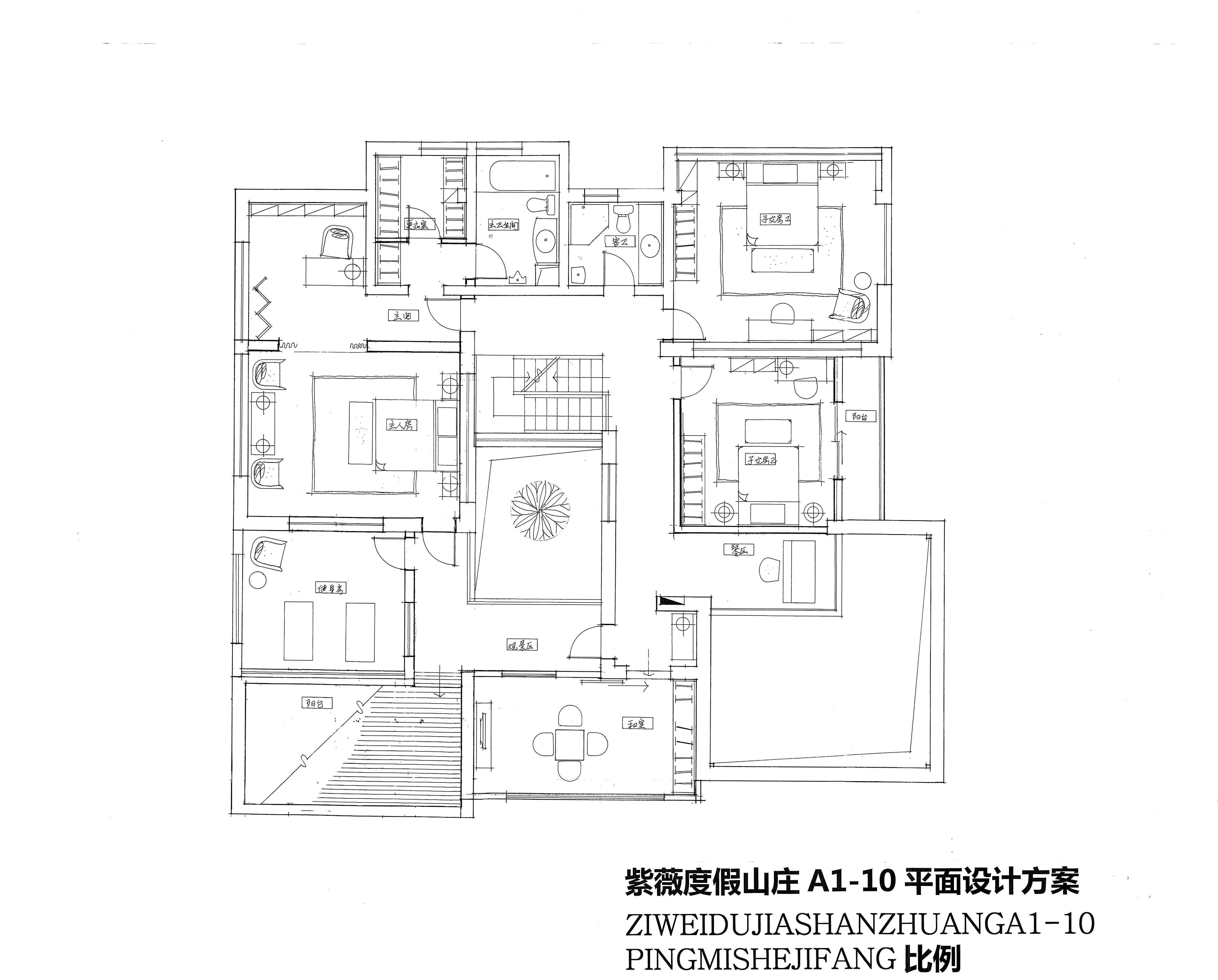 二层平面配置方案