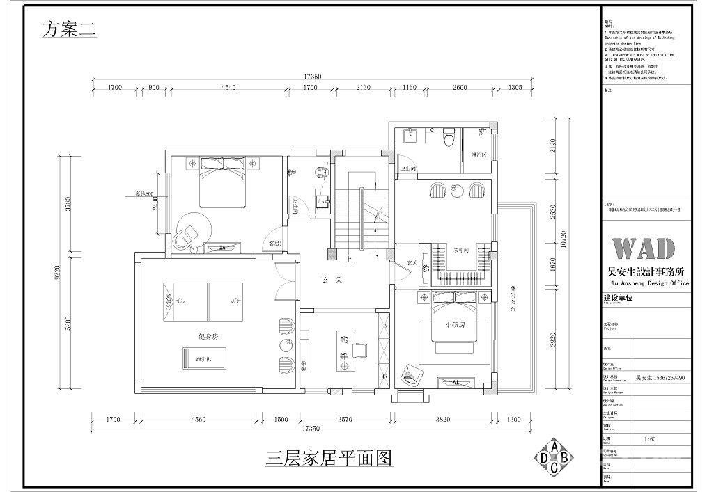 四石村设计方案