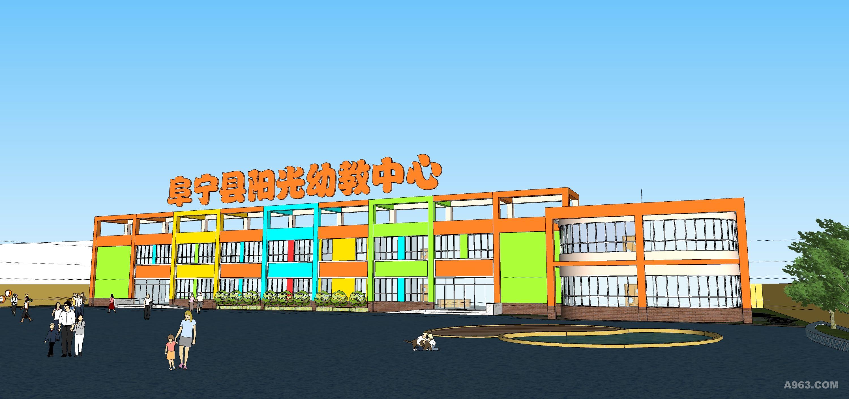 幼儿园外观设计 幼儿园外墙装饰