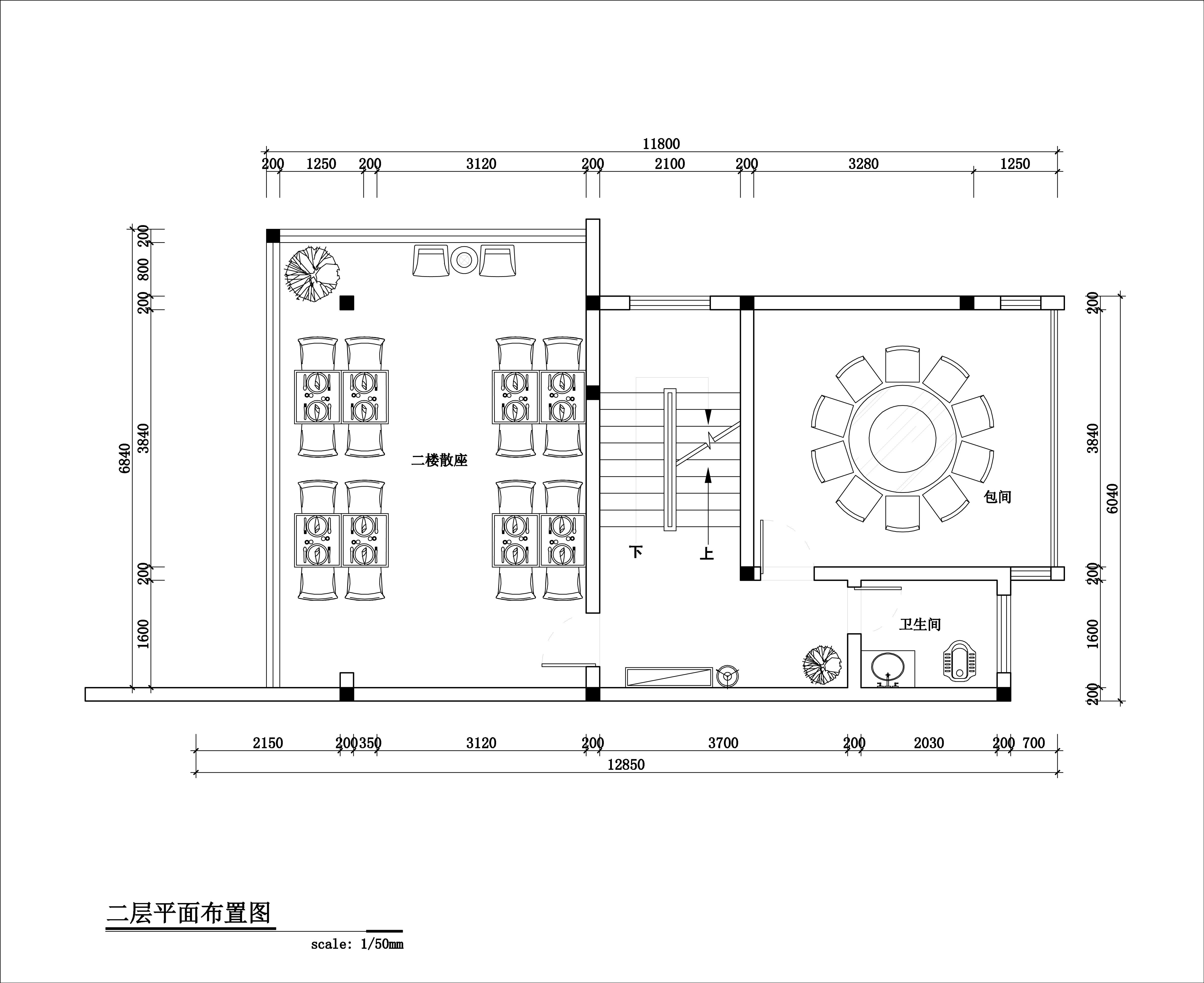 二层平面规划图
